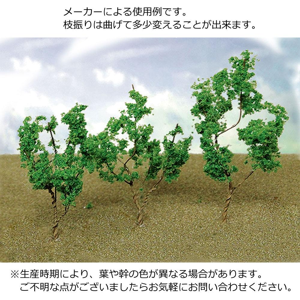 新緑樹(明緑) 3〜5cm 60本以上 :JTT 完成品 ノンスケール 95518