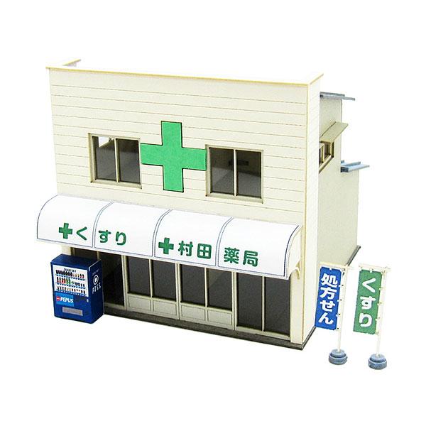 薬局 :さんけい キット N(1/150) MP03-95