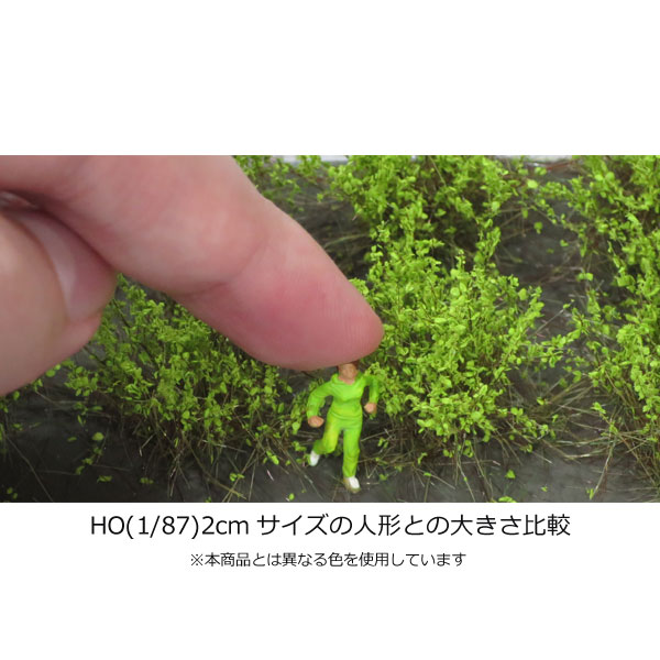 茂みA 株タイプ 全高20mm  オレンジ 10株 :マルティン・ウエルベルク ノンスケール WB-SAO