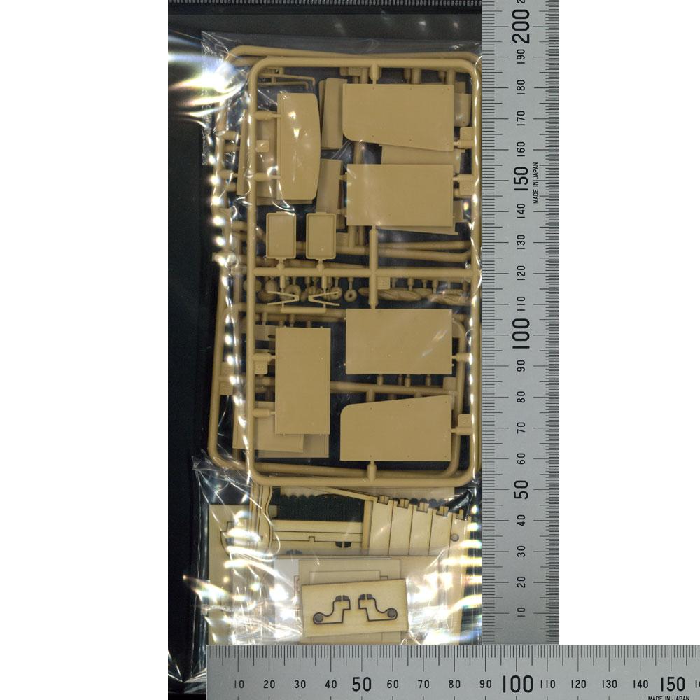 マルシェワゴン パン屋さん :コバーニ 未塗装キット 1/24 ss-034