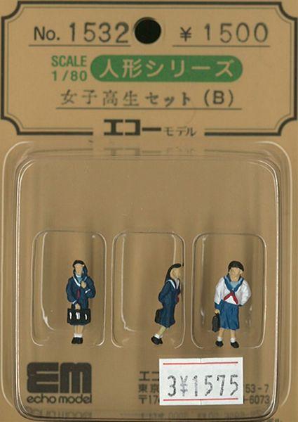 女子高生セット(B) :エコーモデル 塗装済完成品 HO(1/80) 1532