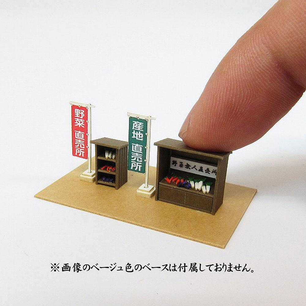 無人販売所A :さんけい キット N(1/150) MP04-85