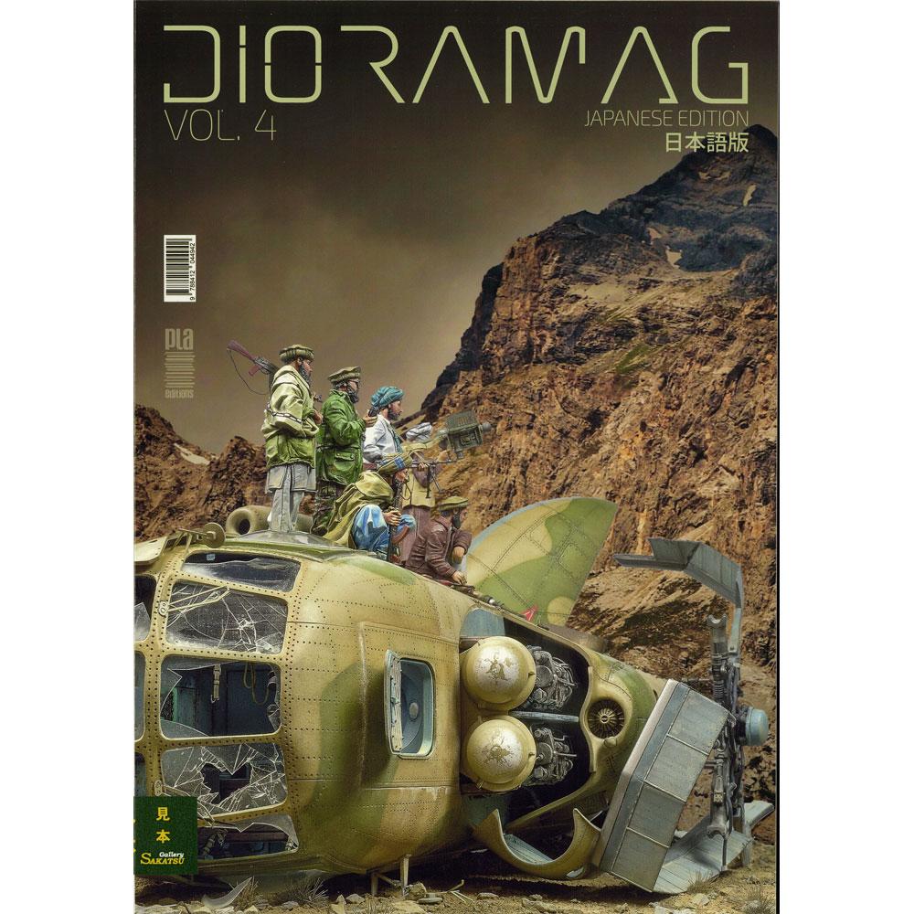 DIORAMAG VOL.4 ディオラマグ 日本語版 :PLA editions (本) 9788412044942