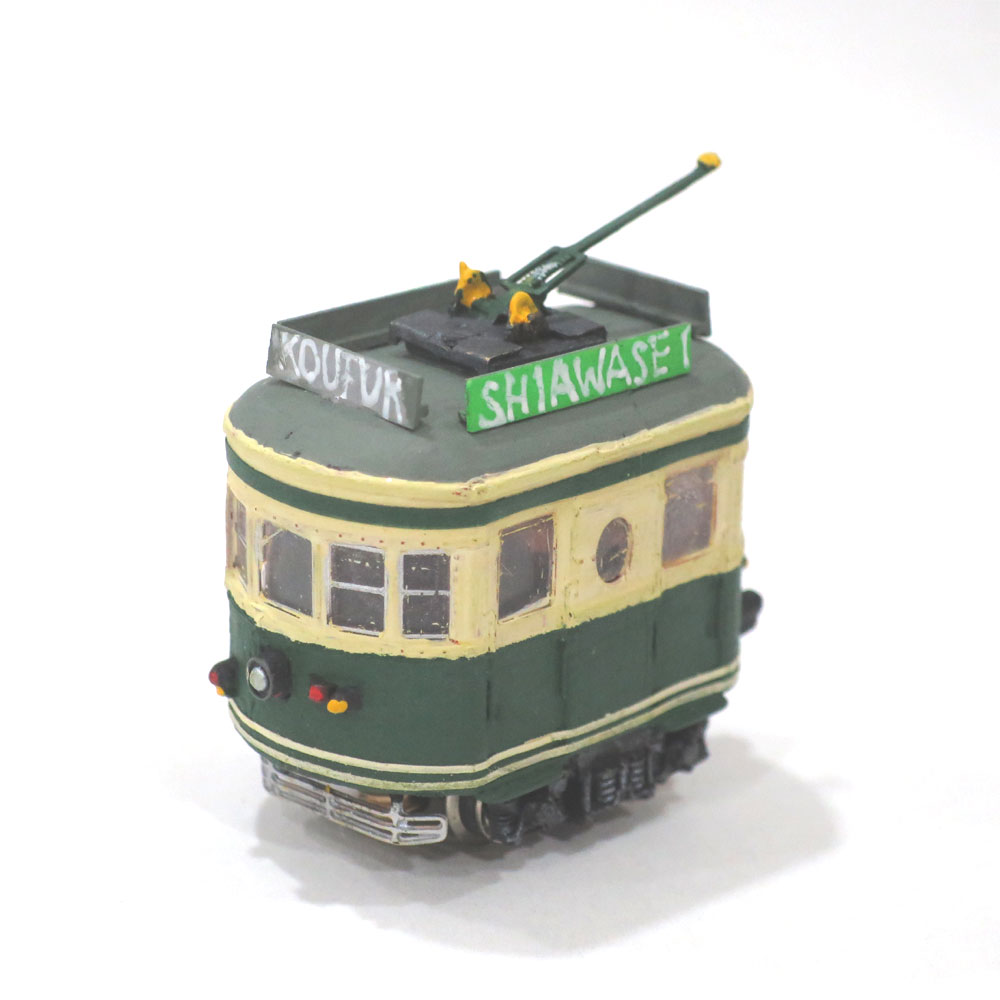電池内蔵自走式 ミニミニトレイン <緑> ポール仕様 :石川宜明 塗装済完成品 N(1/150)
