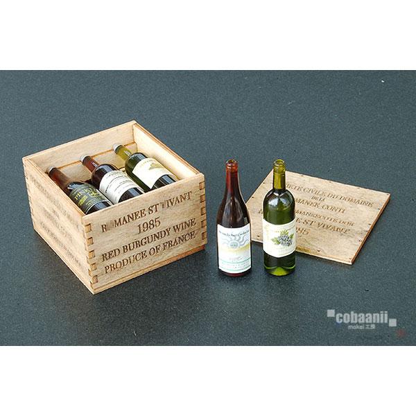 ワインボトルと木箱 :コバーニ 未塗装キット 1/12スケール WF-022