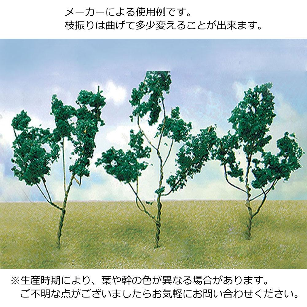 新緑樹(濃緑) 3〜5cm 60本以上 :JTT 完成品 ノンスケール 95520