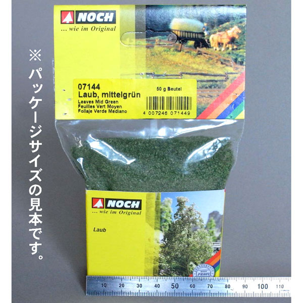 葉表現素材 パウダーリーフ ミディアムグリーン色 50g :ノッホ 素材 ノンスケール 7144