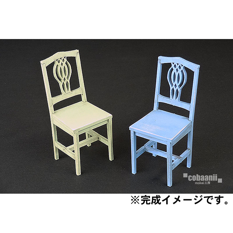 レトロな椅子セットA (2脚入り) :コバーニ 未塗装キット 1/12スケール WF-023
