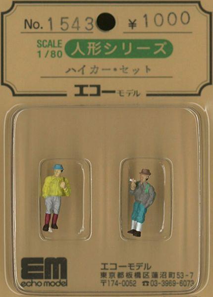 ハイカー・セット :エコーモデル 塗装済完成品 HO(1/80) 1543