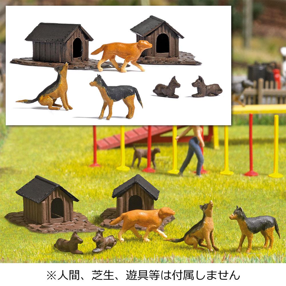 犬 5匹セット :ブッシュ 未塗装キット HO(1/87) 1197