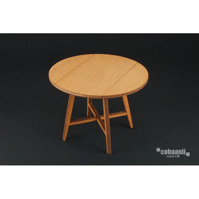 バタフライテーブル :コバーニ 未塗装キット 1/12スケール WF-028