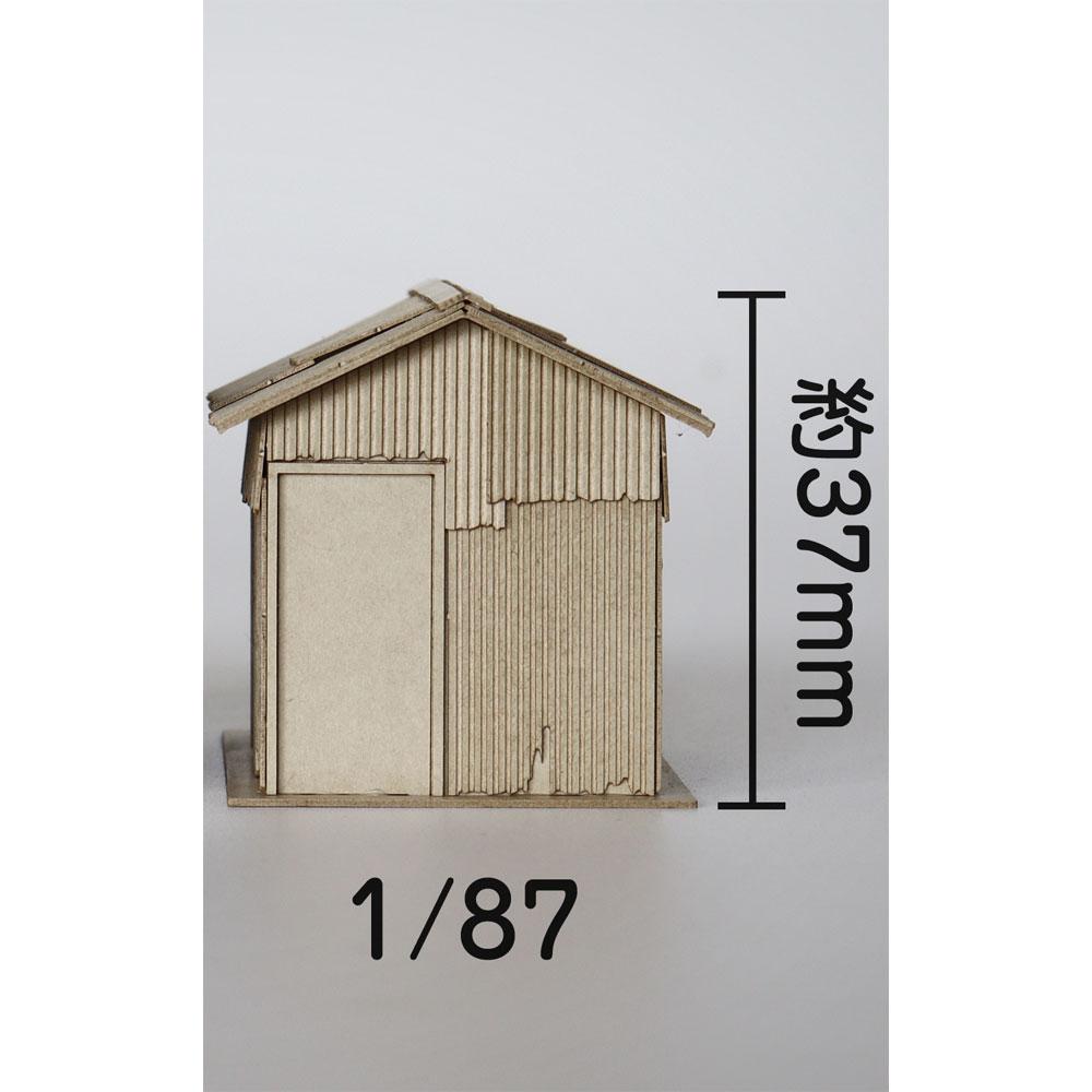 トタン小屋 :梅桜堂 HO(1/87) 未塗装キット ST-006-87U
