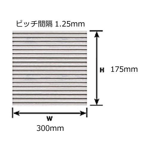 波形コルゲートサイディング 1枚入り :プラストラクト プラ材 HO(1/87) PS-11