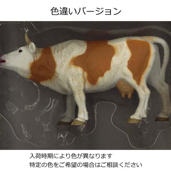 鳴いている牛 :プライザー 塗装済完成品 1/25 47002