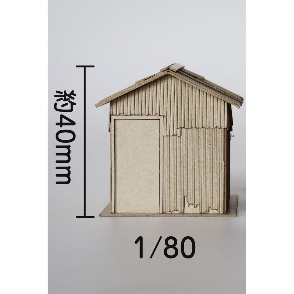 トタン小屋 :梅桜堂 HO(1/80) 未塗装キット ST-006-80U
