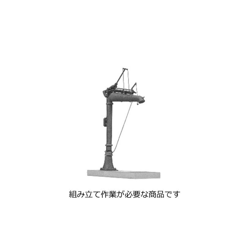 給水柱(スポート) :ティッチートレイングループ 未塗装キット HO(1/87) 8006