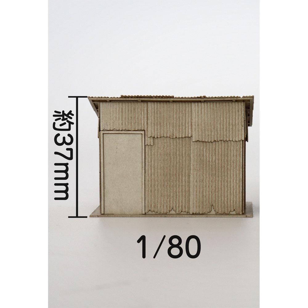 トタン小屋(片流れ屋根) :梅桜堂 HO(1/80) 未塗装キット ST-007-80U