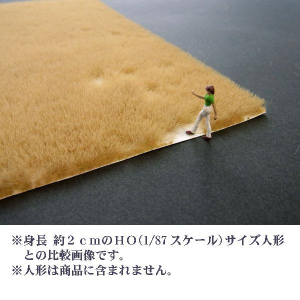 【芝生フィルム】 枯れた草むら :ブッシュ 素材 HO(1/87) 1301