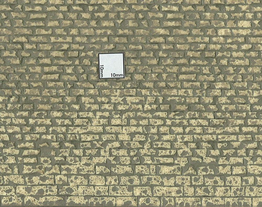 石垣 軟質素材 (石小) 33 x 8.5cm :チューチ 塗装済みキット ノンスケール 8260