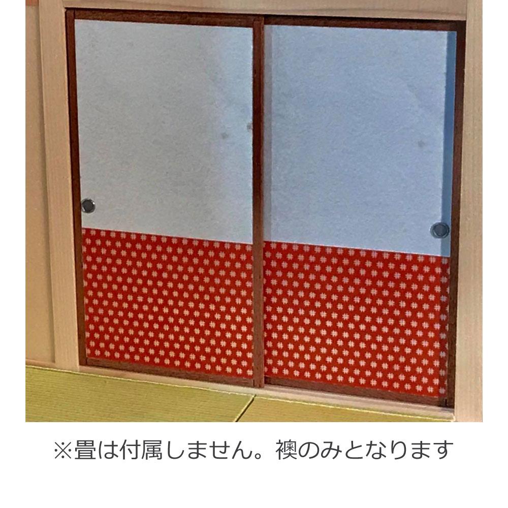 和室キット 襖(2枚入) :クラフト工房シックパパ キット 1/12 スケール TP-F-001