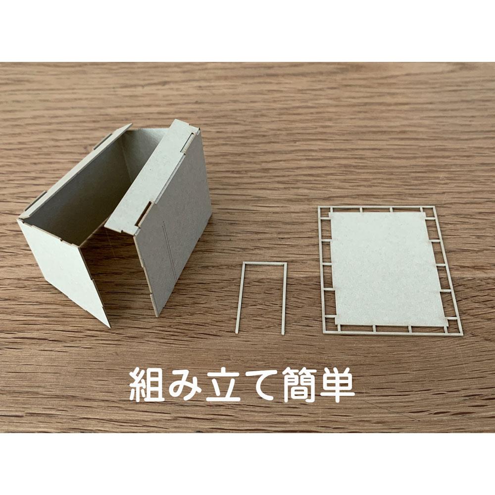 トタン小屋(片流れ屋根) :梅桜堂 HO(1/87) 未塗装キット ST-007-87U