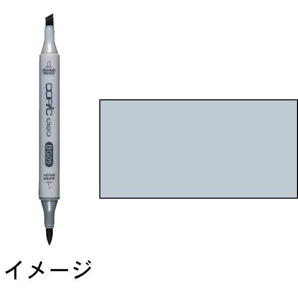 コピックチャオ ☆ C-3 Cool Gray No.3 クールグレイ No.3 :トゥー マーカー