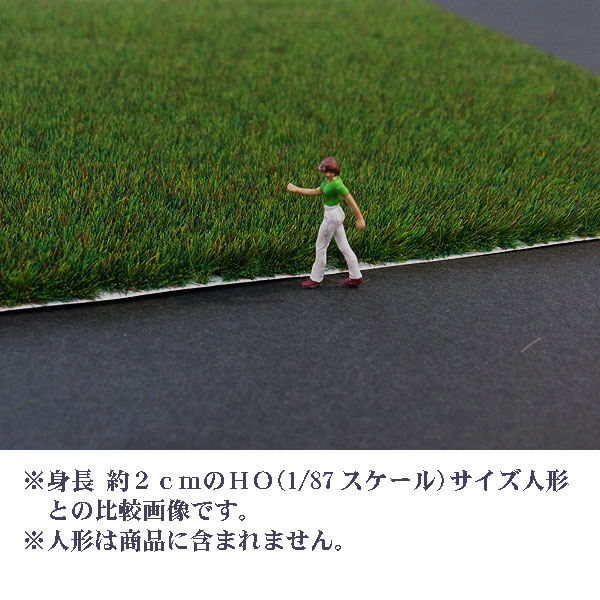 【芝生フィルム】 夏の草むら :ブッシュ 素材 HO(1/87) 1303