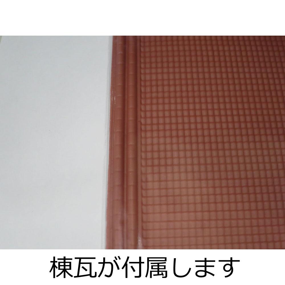 スペイン瓦 :プラストラクト プラ材 1/100 PS-122(91638)