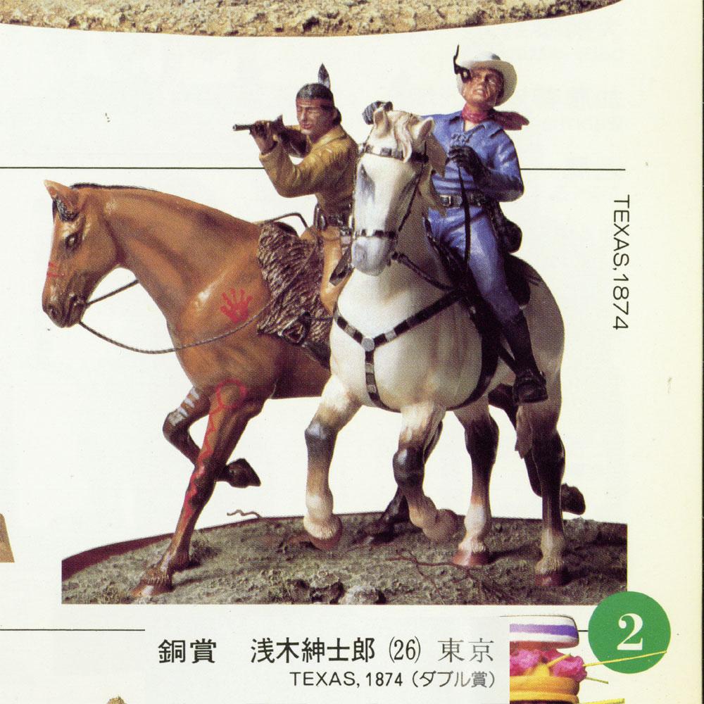TEXSAS,1874 ローンレンジャー with トント :淺木紳士郎 塗装済完成品 1/35
