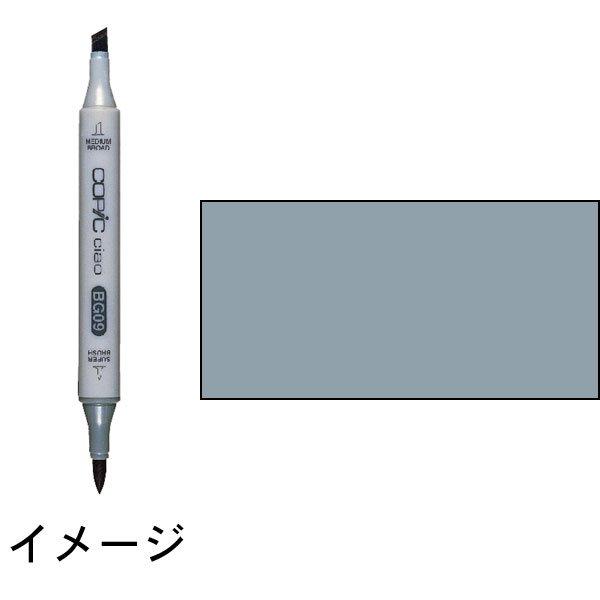 コピックチャオ ☆ C-5 Cool Gray No.5 クールグレイ No.5 :トゥー マーカー