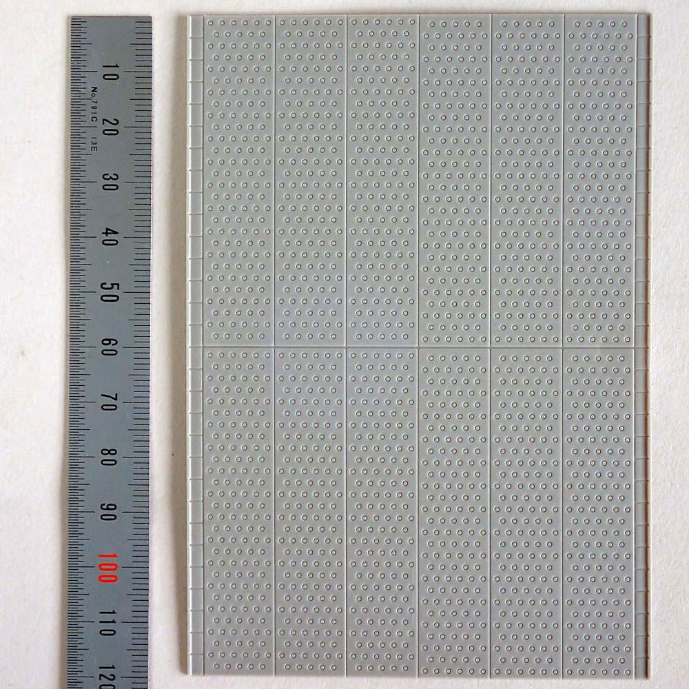【模型】 プラノイタ・コンクリ舗装 ※こばる同等品 :さかつう 素材 N(1/150) 3752