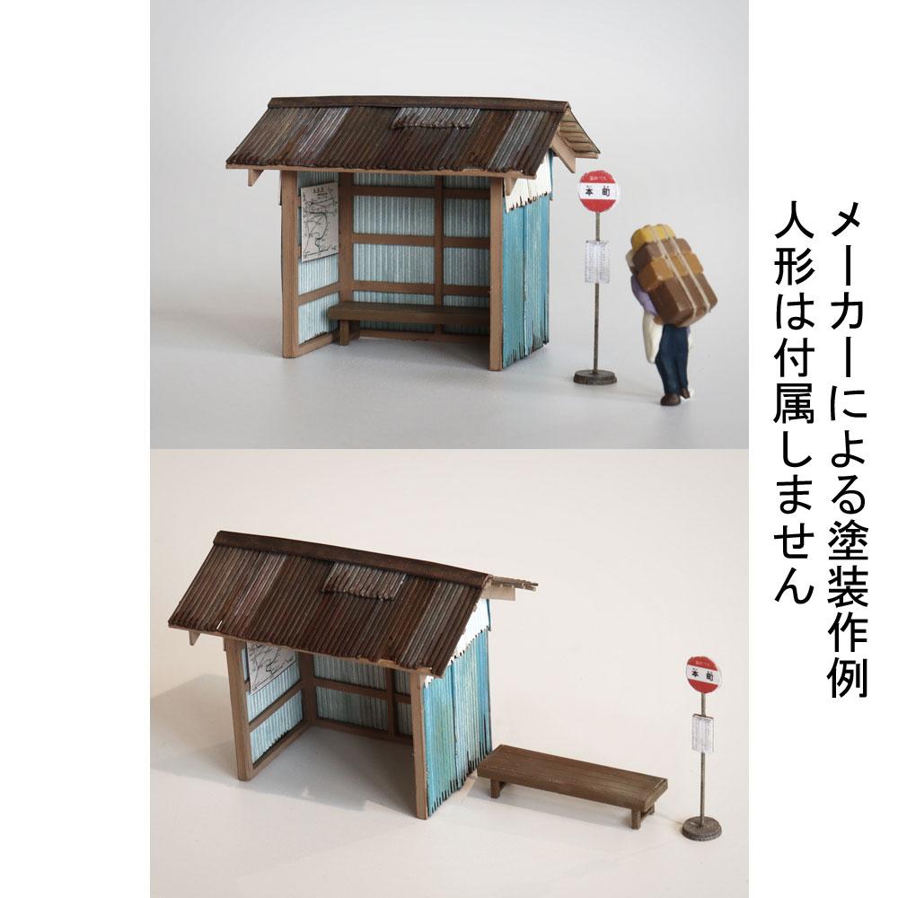 待合小屋A :梅桜堂 HO(1/87) 未塗装キット ST-008-87U