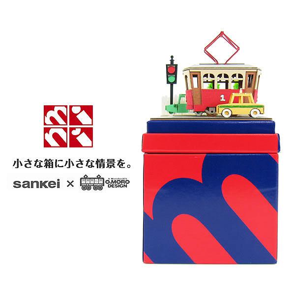 みにちゅあーとmini 【トラムと自動車】 :さんけい キット ノンスケール MP05-15
