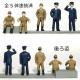 人形セットB【塗装済】 :アルモデル 塗装済完成品 O(1/45〜1/48) D5004