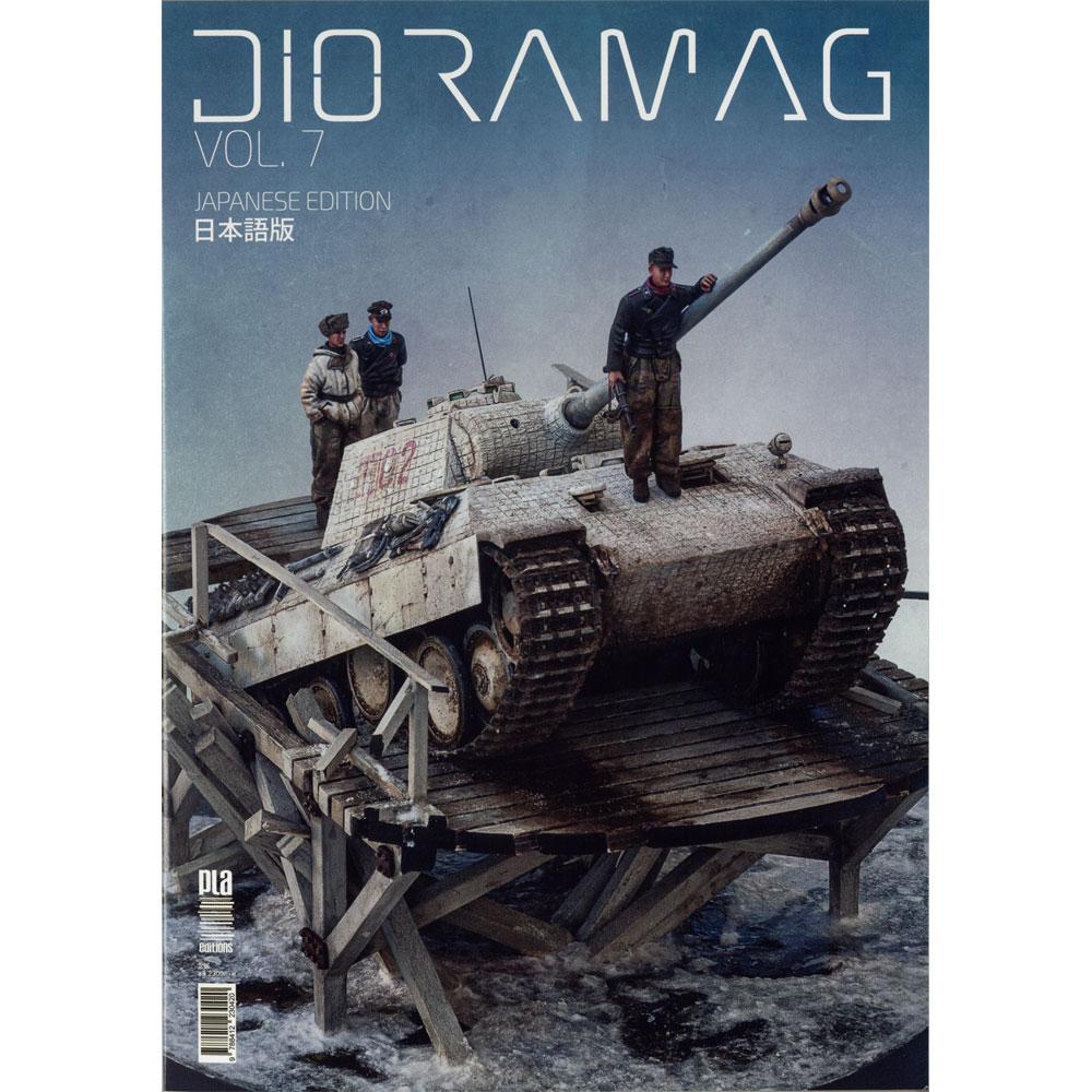 DIORAMAG VOL.7 日本語版 :PLA editions (本)