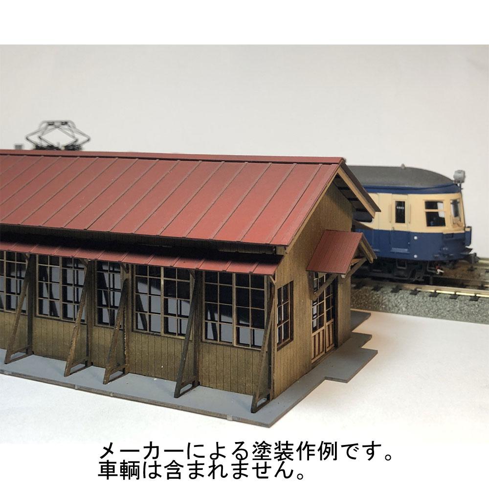 小和田駅タイプ駅舎キット :Chitetsu Corporation(宮下洋一) HO(1/80)