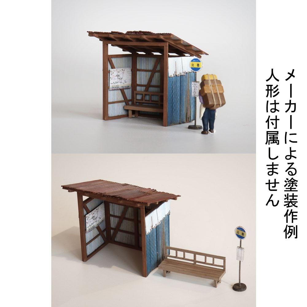 待合小屋B :梅桜堂 HO(1/80) 未塗装キット ST-009-80U