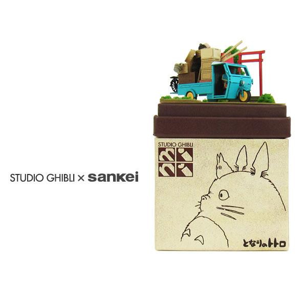 スタジオジブリmini となりのトトロ 【お引越し】 :さんけい キット ノンスケール MP07-01
