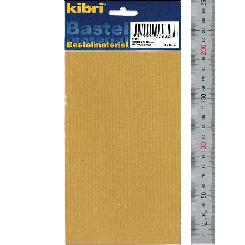レンガ(黄色) 120 × 200 mm 1枚 :キブリ プラ素材 N(1/150) 37962