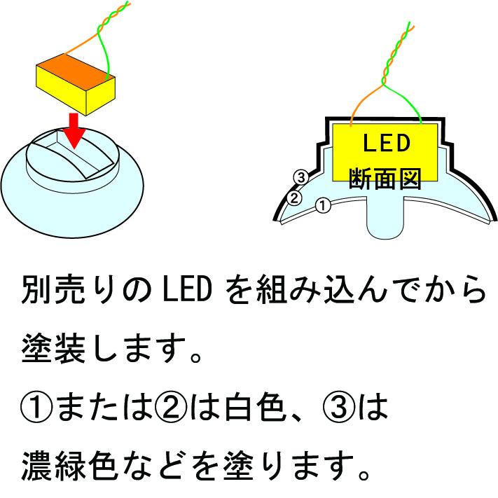 電灯笠 LEDなし 4個入り :さかつう 素材 HO(1/87) 1502