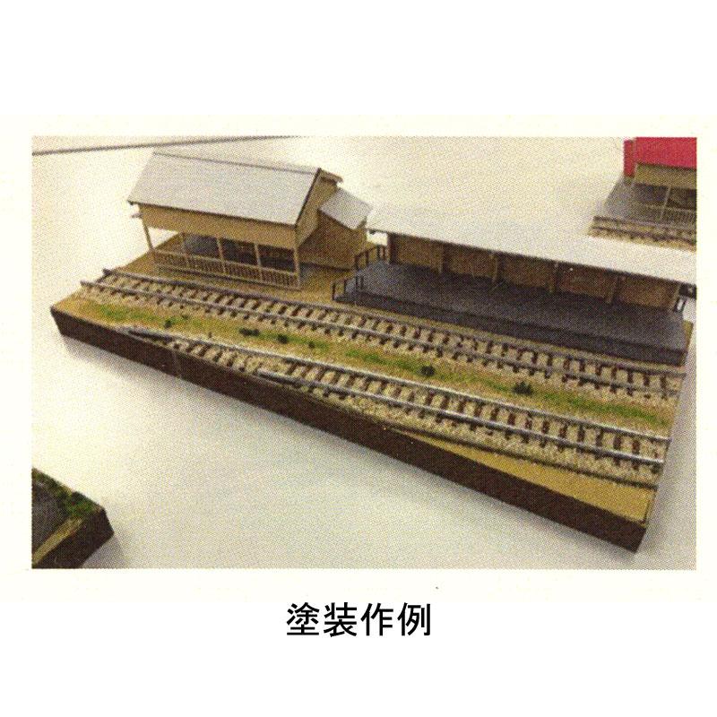 昭和駅タイプ 展示台 :Chitetsu Corporation(宮下洋一) N(1/150)