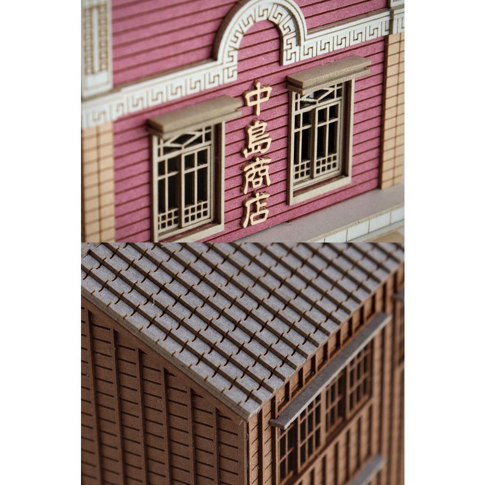 中島商店 カラーVer. :梅桜堂 N(1/150) 塗装済みキット ST-001-15C