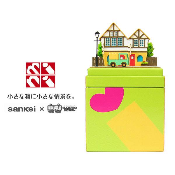 みにちゅあーとmini 【小さな街並み】 :さんけい キット ノンスケール MP05-04