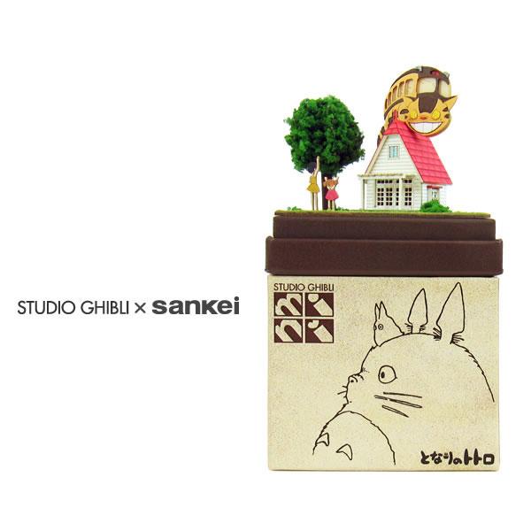 スタジオジブリmini となりのトトロ 【草壁家とネコバス】 :さんけい キット ノンスケール MP07-02