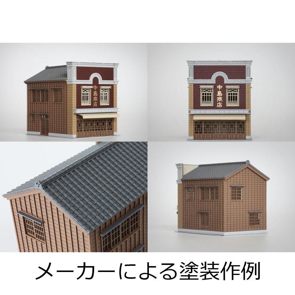 中島商店 :梅桜堂 N(1/150) 未塗装キット ST-001-15U