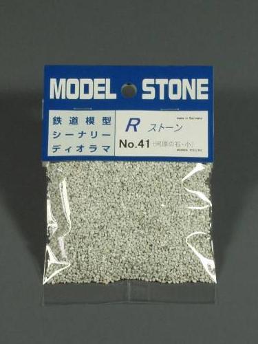 石系素材 Rストーン 川石 小 グレー :モーリン 素材 ノンスケール 41
