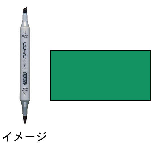 コピックチャオ ☆ G28 Ocean Green オーシャン・グリーン :トゥー マーカー