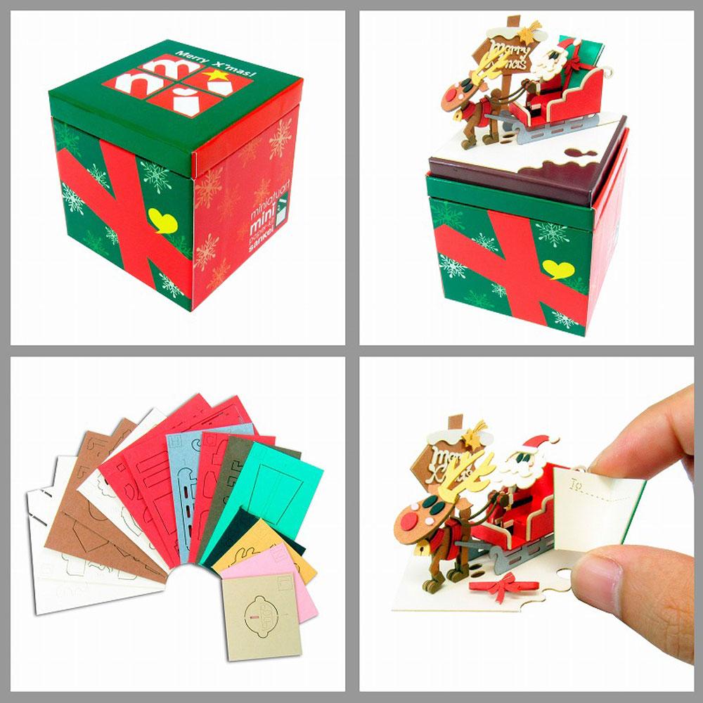 みにちゅあーとmini クリスマスver. 【サンタクロース】 :さんけい キット ノンスケール MP05-13