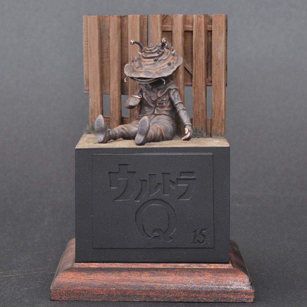 ウルトラQ 第15話 :淺木紳士郎 塗装済完成品 ノンスケール