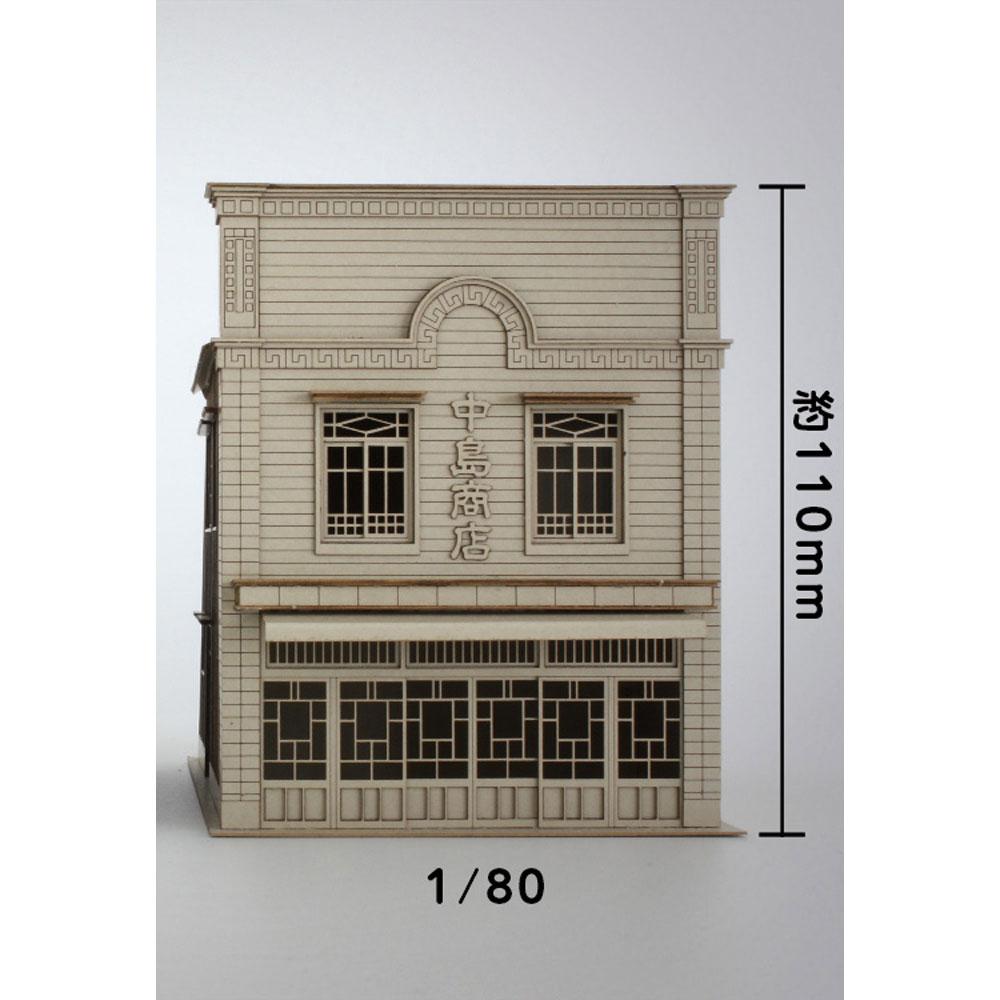 中島商店 :梅桜堂 HO(1/80) 未塗装キット ST-001-80U